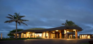 chile-easter-island-hotel-luxury-confortable